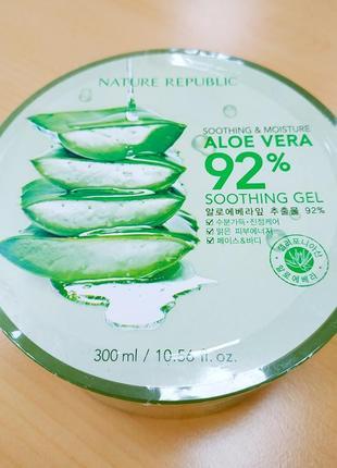 Гель алоэ вера nature republic 92% soothing gel