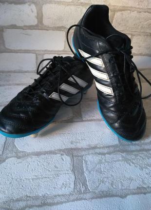 Футбольні бутци - шиповані