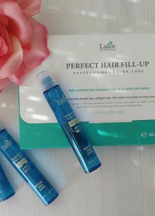Филлер от la'dor для восстановления волос (корея)