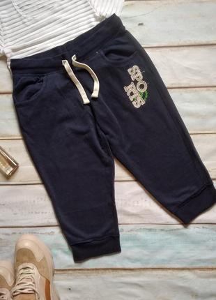 Теплые шорты бриджи капри на завязках штаны