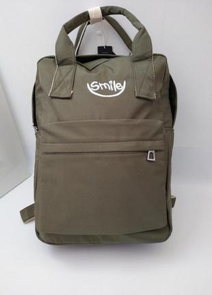 Дорожная сумка-рюкзак, сумка для ручной клади и городская