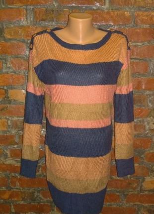 Платье свитер туника dorothy perkins