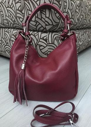 Прекрасная кожаная бордово-малиновая сумка из мягкой кожи италия
