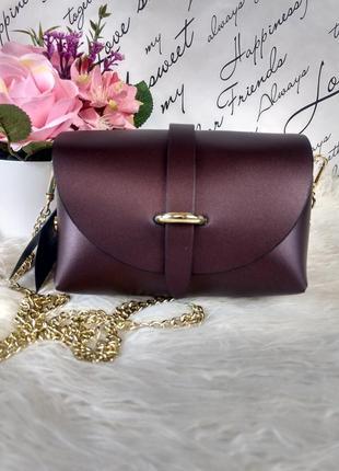 Маленькая симпатичная сумочка из натуральной кожи шикарный винный цвет