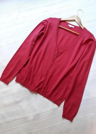 La halle франция фирменный#хлопковый кардиган#джемпер#пуловер#кофта.