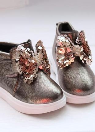 Осенние ботинки для девочек
