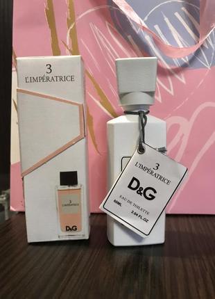 Стойкая парфюмерная вода императрица