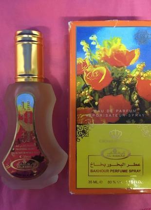 Духи, парфюмированная вода, арабские