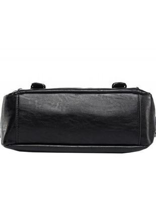 Черная сумка, портфель