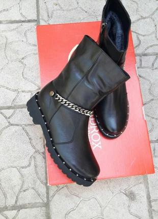 Кожаные ботинки берцы