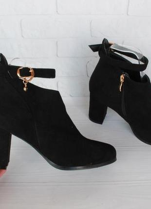 Черные ботильоны, ботинки 38 размера на устойчивом каблуке