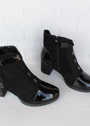 Черные ботильоны, ботинки 40 размера на устойчивом каблуке