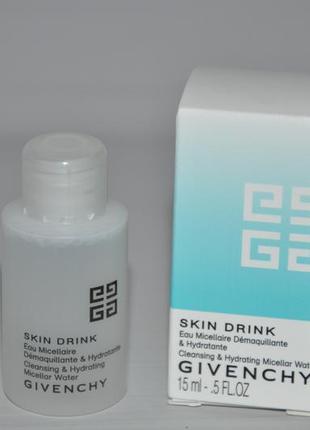 Мицеллярная вода для снятия макияжа givenchy  мини 15мл