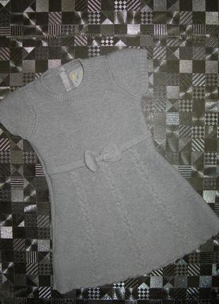 Стильное, вязаное хлопковое теплое платье на девочку young dimension 92см