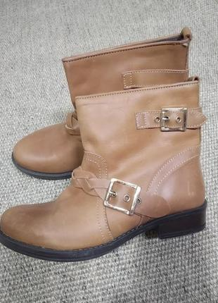 Ботинки cosmoparis