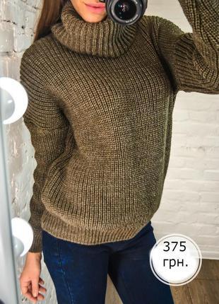 11 цветов вязаный зимний серый свитер с горлом кофта объемная вязка с-м-л