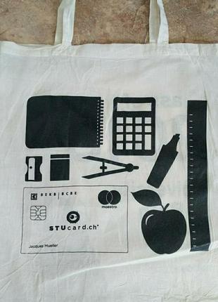 Торба, шоппер, еко-сумка, эко-сумка