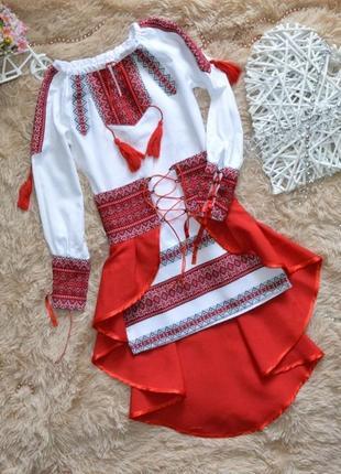 Украинский костюм вышиванка р 128