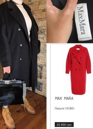 Maxmara пальто оригинал обмен