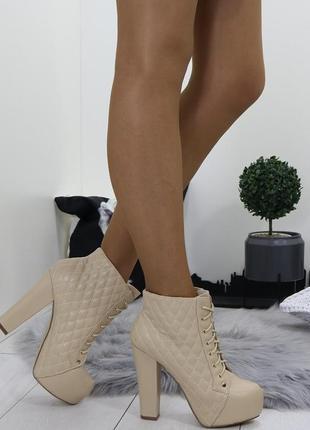 Новые шикарные женские бежевые демисезонные ботинки ботильоны
