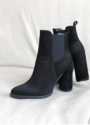 Женские осенние ботинки/ботильоны челси ,