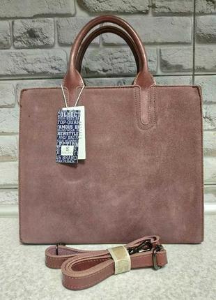 Элегантная сумка кожа+замша