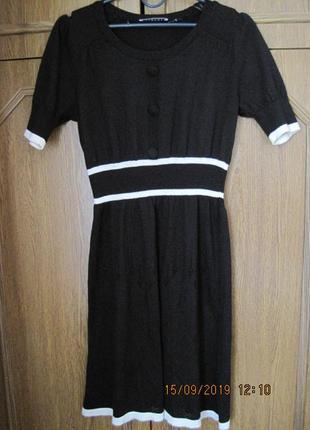 Платье теплое с ажурной юбкой