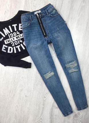 🌿 синие базовые джинсы мом бойфренд stradivarius mom fit с высокой посадкой