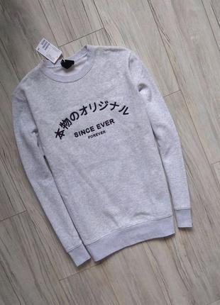 Новый с бирками мужской брендовый ссвитшот   светло серый с иероглифами  s размер