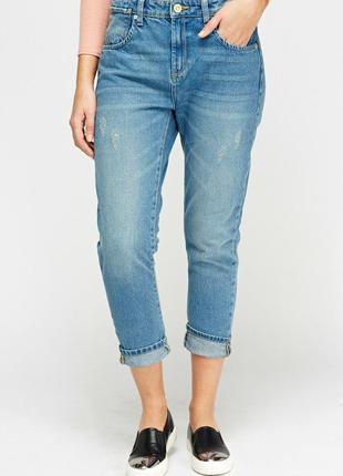 Джинсовые штаны бойфренды из денима высокая посадка  от mango