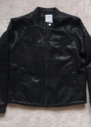Куртка-бомбер датской марки stylepit