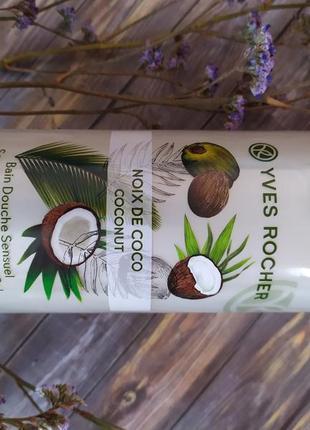 Гель для душа кокосовый орех, 400мл
