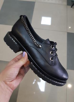 Кожаные туфли, лоферы, слипоны
