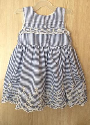 Нарядное платье, летнее платье в полоску