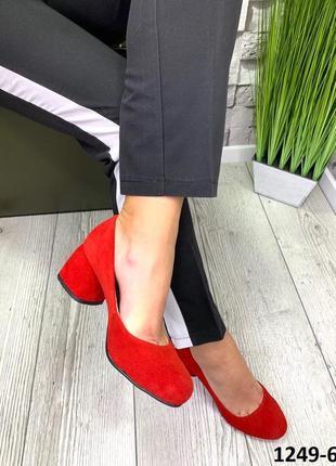 Эксклюзивные красные туфли из натуральной замши