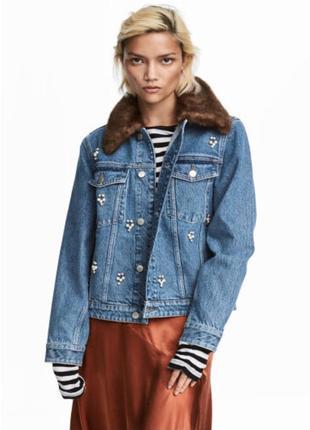 H&m джинсовая куртка с меховым воротником