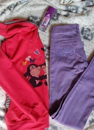 Стильные джинсы узкачи бедровки брюки сиреневые