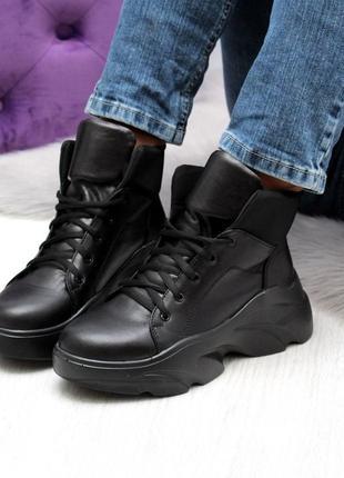 Хит сезона кожаные ботиночки