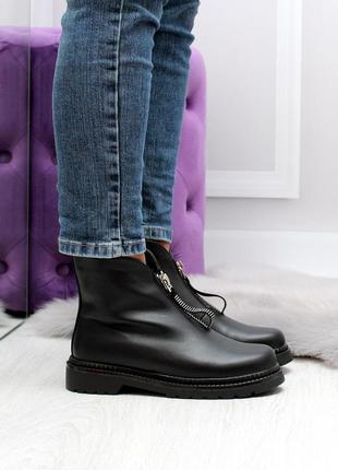 Суперхит стильные ботиночки