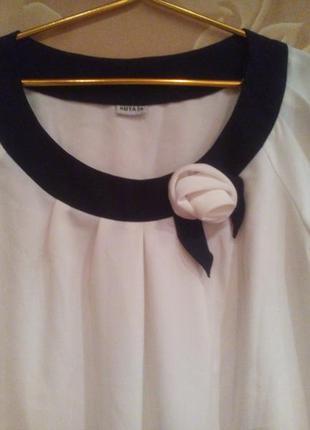 Платье   фирмы ruta-s