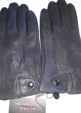 Перчатки мужские кожа оленина