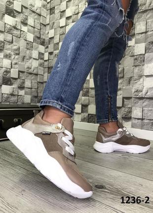Эксклюзивные кроссовки из натуральной кожи цвета капучино