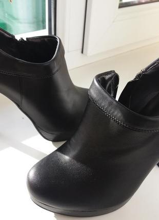 Черевички на високому каблуку