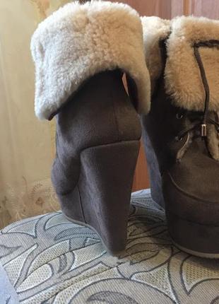 Сапоги «зима» замшевые