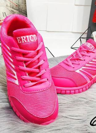 Распродажа! 250 грн! стильные кроссовки erico! хит 2019 года!