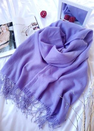 Лиловый шерстяной шарф палантин