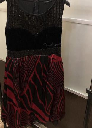 Вечернее платье roccobarocco