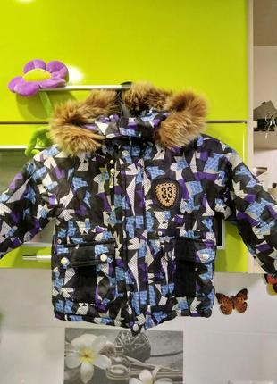 Парка куртка на 2-3 года