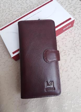 Большой женский кожаный кошелек жіночий шкіряний гаманець