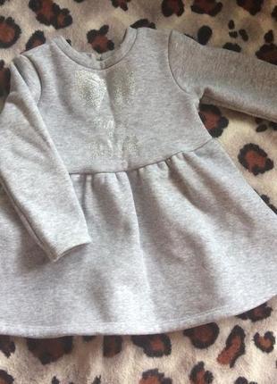 Платье , нарядное , тёплое